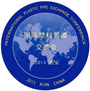 "3rd PPCA/CPPA ""Spin Off"" Conference in Xi'an, China"