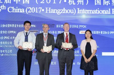 PE100+ presents at PPCA Spin-Off Conferences in Johannesburg (South Africa) and Huangzhou (China)