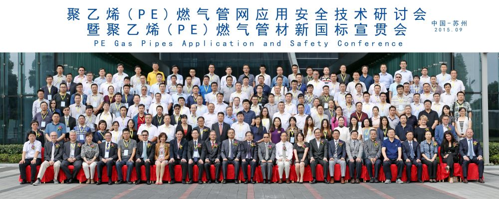 September Conference  in China