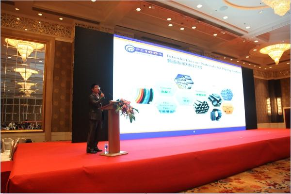 "Xi Jun of PetroChina presenting ""The benefits of pre-compound polyethylene for Water pipes"" on behalf of the PE100+ Association"